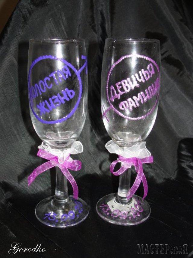 Разбивают бокалы на свадьбе кто будет