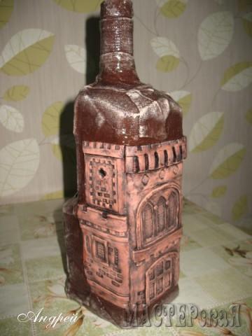 Бутылка сувенирная