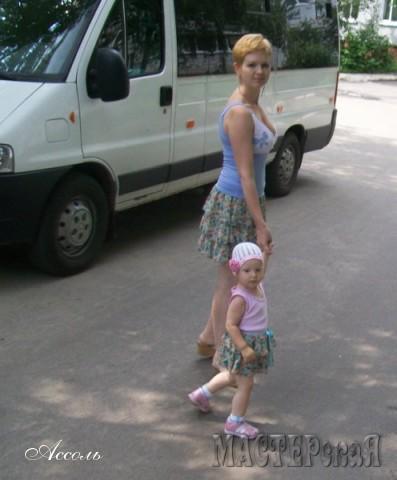 Нравится мне с дочей в одинковых нарядках ходить))) Есть в этом что-то...