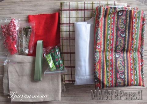 ткань белая(бязь),три вида цветных тканей,тесьма, нескольких видов для отделки одежды и украшения.