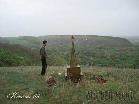 На обратном пути встретили могилу безымянного солдата. Здесь когда-то шли бои.