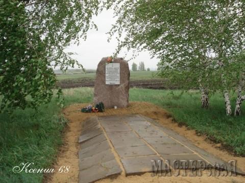 Это тоже могила, но уже офицера, которому посмертно присвоено звание Героя Советского Союза.