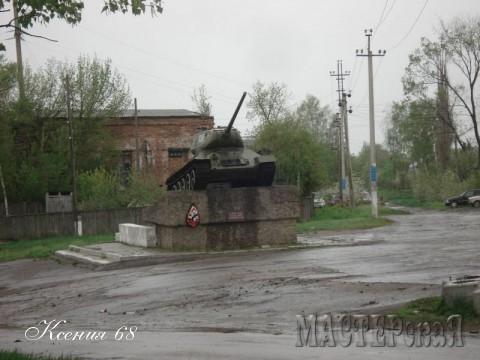 """Проезжали маленький город Коротояк. А точнее село.Именно в этом месте была остановлена танковая атака в ВОВ. Немцы дальше не прошли. В честь этого здесь установлен памятник.В войну город был уничтожен полностью. Из 800-та зданий не осталось ни одного. С тех пор город никогда больше не смог стать городом. Ныне - это село Коротояк. <a href=""""http://masterskaja.net/rabota/Muzey-zapovednik-Kostenki"""">Продолжение здесь......</a>"""