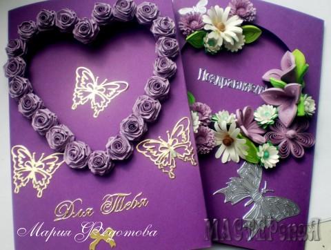 Две открытки,выполненные на заготовках сиреневого цвета.Элементы декора  в технике квиллинг.Надписи и бабочки - готовые элементы на клеевой основе.