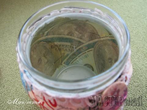 а в другой банке (или ДРУГОМ?))) валюта по-серьезней)))