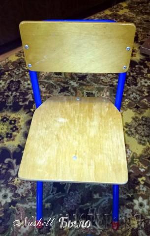Обновлённый стульчик