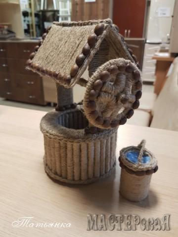 Колодец из джута и кофейных зерен