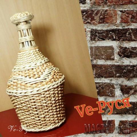 Бутыль для вина в средневековом стиле