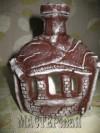 Андрей - Бутылка сувенирная