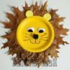 Ксения 68 - Солнечный львенок из листьев и одноразовой посуды