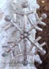 Ксения 68 - Снежинки из гофрокартона.МК