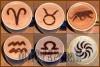 Ксения 68 - Кофе для каждого знака зодиака
