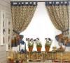 Ксения 68 - Шьем шторы для кухни.Выкройки