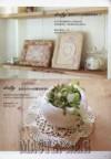Ксения 68 - Стильные вещи и украшения от китайских мастериц