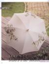 Ксения 68 - Летний зонтик вышитый гладью