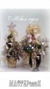 Olivka - Новогоднее украшение дома