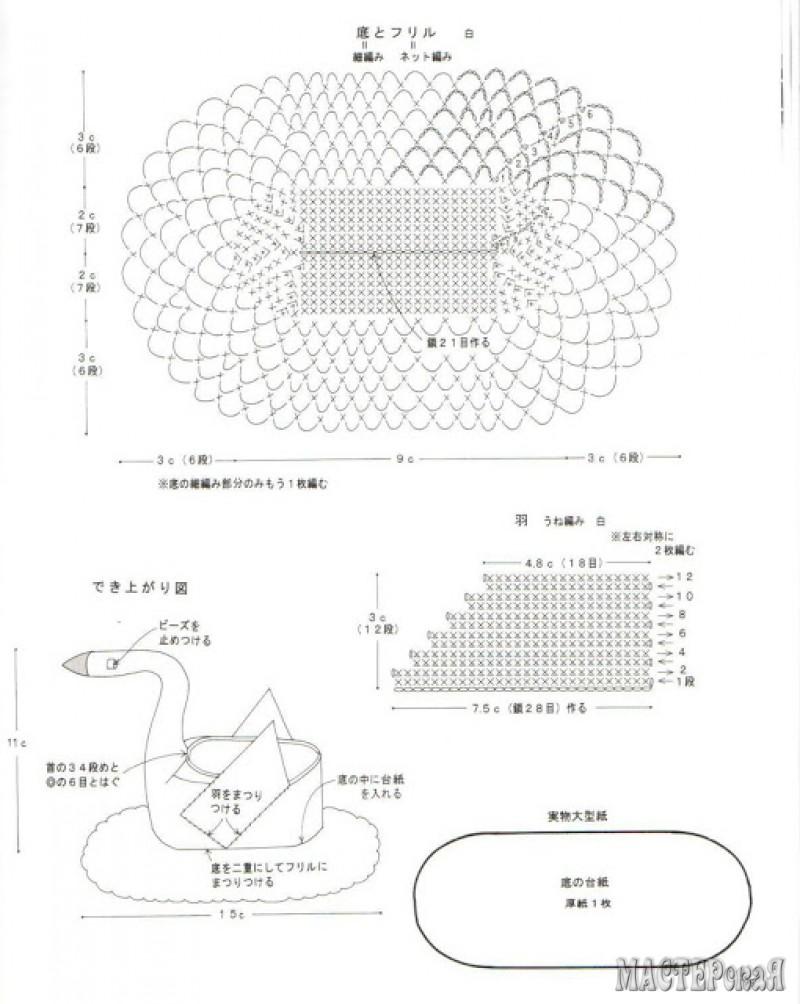 Салфетки крючком лебеди схема фото 426
