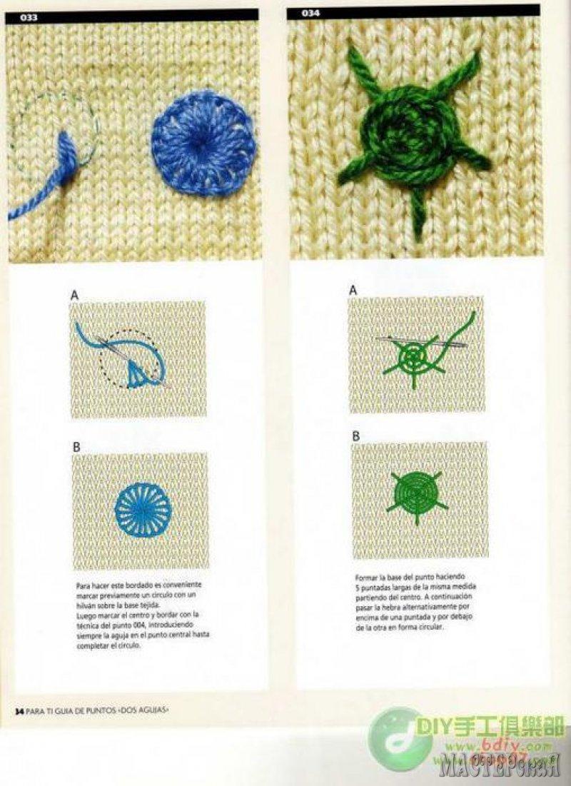 Вышивка в вязании спицами 34