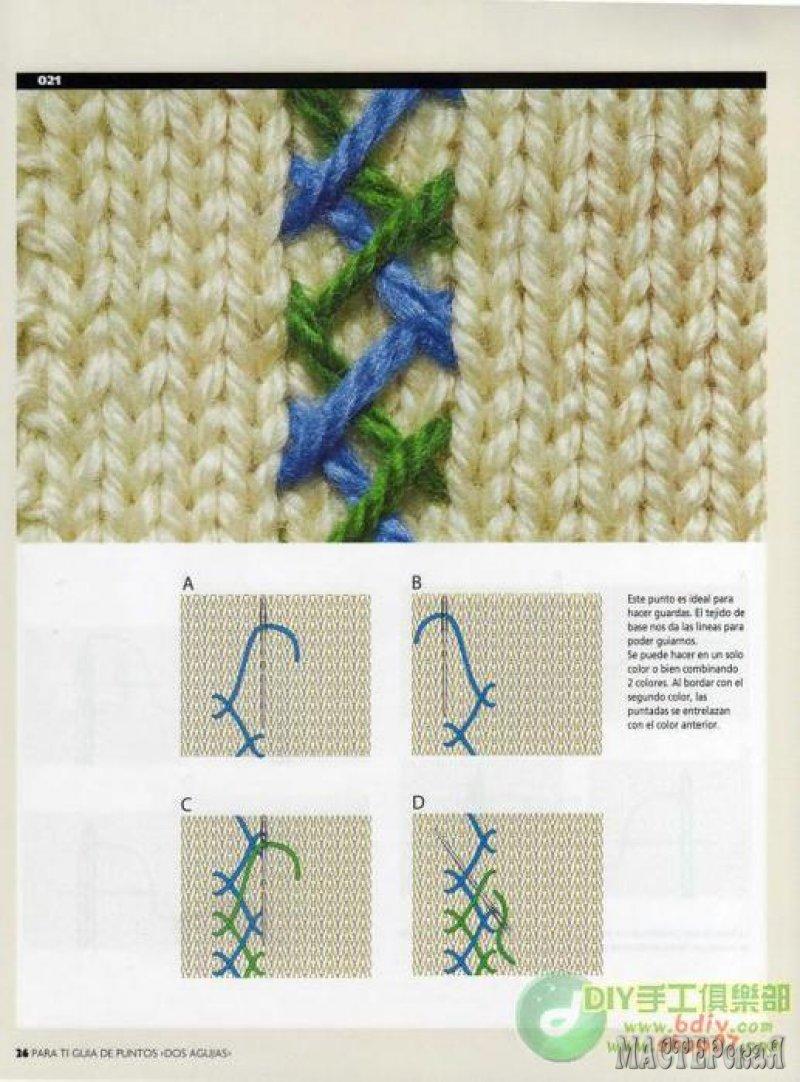 Вязание вышивание в вязании 138