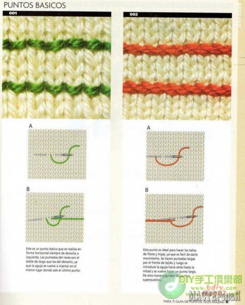 Вышивка в вязании спицами 53