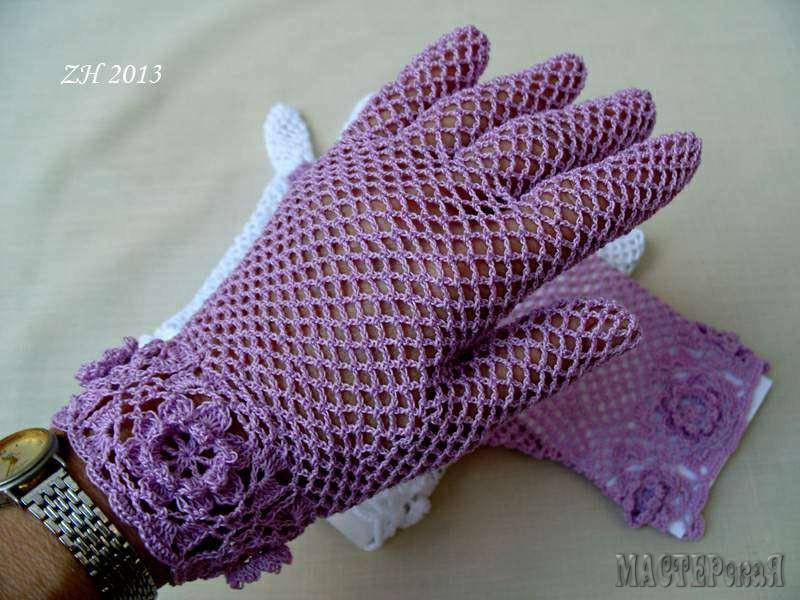 Перчатки - неотъемлимая часть